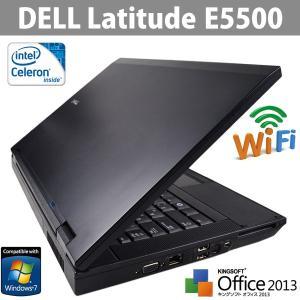 中古ノートパソコン DELL Latitude E5500 Office2013 大画面15.4型ワイド CPUCeleron 2.2GHz メモリ2GB HDD160GB Windows7 (32bit) リカバリDtoD領域有|ichiya1|03