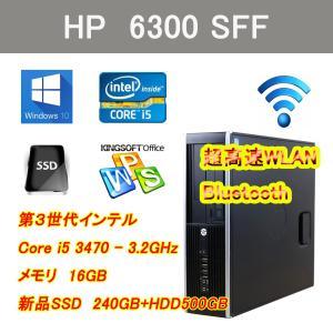 中古パソコン Windows10  新品SSD搭載 HP Compaq 6200 SFF Core i5 2400 3.1GHz メモリDDR3 8GB  リカバリ DtoD領域有|ichiya1