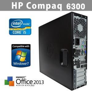 office2013搭載 中古パソコン HP Compaq 6300 SFF 最高Core i5 3470 3.2GHz メモリDDR3 4GB HDD500GB Windows7Pro (64bit) リカバリ DtoD 領域有 ichiya1 02
