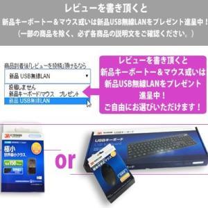 office2013搭載 中古パソコン HP Compaq 6300 SFF 最高Core i5 3470 3.2GHz メモリDDR3 4GB HDD500GB Windows7Pro (64bit) リカバリ DtoD 領域有 ichiya1 03