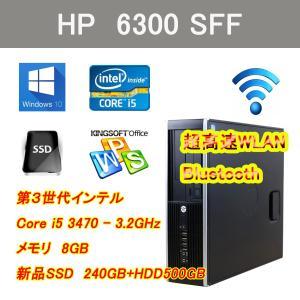 中古パソコン HP 6300Elite SFF Core i3 3240 3.4GHz メモリDDR3 4GB HDD320GB Windows10  リカバリ DtoD 領域有|ichiya1