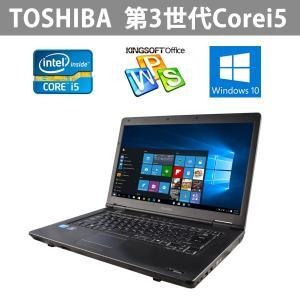 中古ノートパソコン  最新Windows10 TOSHIBA 大画面15.6型ワイド 第3世代Core i5 2.6GHz メモリ8GB  HDD320GB Office|ichiya1