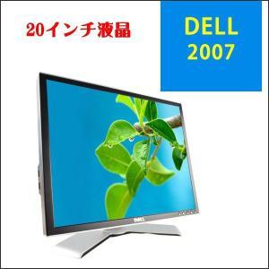 ■■DELL■ ■20インチ■ ■液晶■ ■送料無料■ 中古液晶モニター 20インチ液晶  DELL 2007|ichiya1