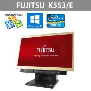 第3世代Core i5搭載 中古パソコン一体型 19型ワイド FUJITSU K553  メモリ 4GB  HDD250GB  Win10|ichiya1