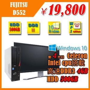 最新Windows10  24型ワイド液晶セット フルHD   新品キーボート&マウス FUJITSU D552 第4世代Celeron メモリ4G  500GB  リカバリ領域|ichiya1