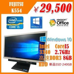 ●ニーズに合わせたOSを選択可能 Windows10Pro or Windows7Pro   ●イン...