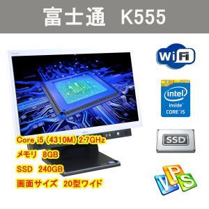 一体型PC 送料無料 FUJITSU K555 20型ワイド 第4世代Core i5-4300M 2.6GHz メモリ8GB SSD512GB WLAN Win10Pro 正規版WPSOffice 新品KB&MU