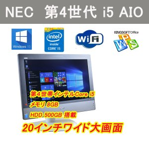 一体型PC、送料無料 FUJITSU K555/H 23インチ メモリ8GB SSD240GB  最新Win10Pro搭載  第4世代Core I5-4300M 2.6GHz 正規版WPSOffice 新品無線KB&MU