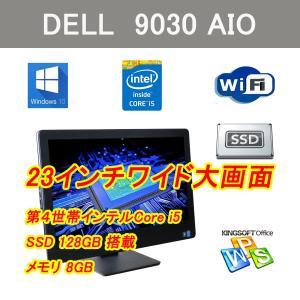 中古パソコン  特価セール  最新Win10搭載  新品キーボード、マウス FUJITSU 23インチ一体型 第2世代 Corei5  4GB  250GB Kingoffice|ichiya1