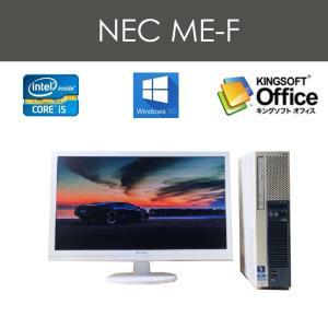 送料無料!NEC ME-F 22型モニター付き 正規版WPSoffice  新品SSD内蔵 爆速機種 高性能メモリ8GB搭載