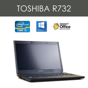 中古ノートパソコン  最新Windows10  TOSHIBA R732  13.3型ワイド 第3世代Core I3-2370  2.4GHz  メモリ4GB  大容量320GB DVDマルチ   office|ichiya1