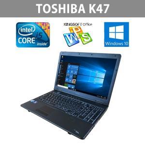 中古ノートパソコン TOSHIBA 東芝 DynaBook  K47  15インチ   Core  I5 4G  250G   Win10  Office|ichiya1