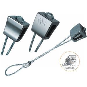 Black Diamond ブラックダイヤモンド ストッパー #12 BD11136 クライミング用品 グリーンの商品画像|ナビ