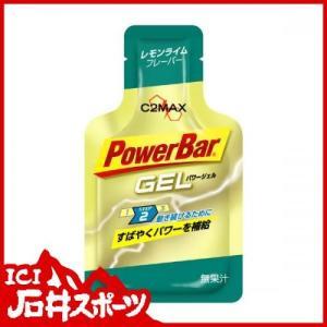 PowerBar パワーバー パワージェル レモンライム フレーバー icisp