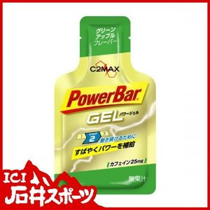 PowerBar パワーバー パワージェル グリーンアップル フレーバー icisp