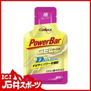 PowerBar パワーバー パワージェル 梅 フレーバー icisp