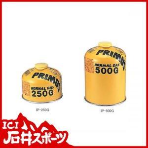 PRIMUS プリムス ガスカートリッジ IP-250G icisp