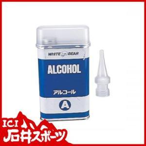 WHITE BEAR ホワイトベア アルコール