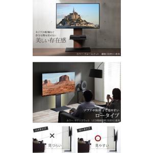 ロータイプ・背面収納付 壁よせTVスタンド 〔...の詳細画像1