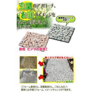 雑草が生えないおしゃれな天然石マット6枚組の関連商品7