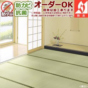 い草 上敷き ござ カーペット 一畳 1畳『春日』江戸間 87×174cm|iconyt
