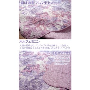ソファカバー 3人掛け 綿100% knop花...の詳細画像1