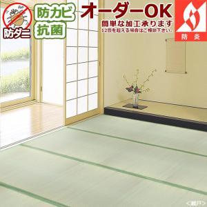 い草 上敷き ござ カーペット 六畳 6畳『瀬戸』江戸間 261×352cm|iconyt