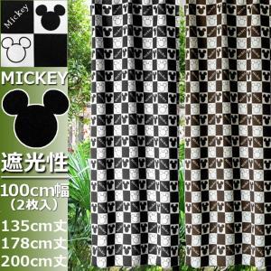 カーテン ミッキーマウス 遮光性 2枚組 シルエットミッキー 100cm幅 ディズニー|iconyt