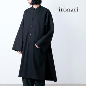 ironari (イロナリ) ジプシーコート|icora
