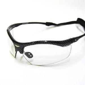3M スリーエム保護メガネ  調光レンズ  クリア/ブラック |icot-onlin