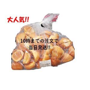 マスカルポーネロールパン 滑らかで濃厚な味が存分に味わえます  味にも量にも大満足♪  原材料などは...
