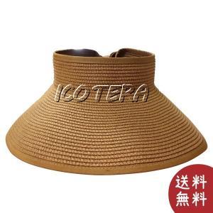 (rb144) レディース 麦わら帽子 3色 サンバイザー ...