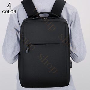 TravelPlusブランド:デザイン性と機能性、大容量で人気のバッグ。 仕様 外側:ballist...