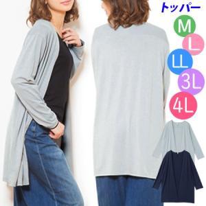 ■採寸(約cm)【Mサイズ Lサイズ LLサイズ 3Lサイズ 4Lサイズ】実寸サイズ(約cm)  各...
