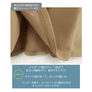 ジャガード調 ジャンパースカート ポケット付き...の詳細画像2