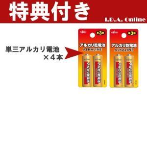 地図バンドルキャンペーン イートレックス タッチ35ジェイ 日本語版(eTrex Touch 35J)日本詳細地形図2500/25000搭載132519GARMIN(ガーミン)|ida-online|02