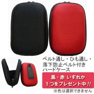 イートレックス タッチ35ジェイ 日本語版(eTrex Touch 35J)日本詳細地形図2500/25000搭載132519GARMIN(ガーミン) ida-online 03