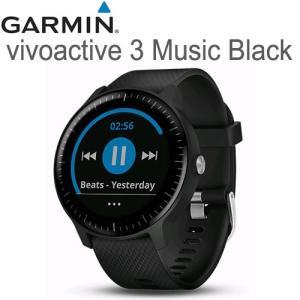 vivoactive3 Music Balck (ヴィヴォアクティブ 3 ミュージック ブラック)G...