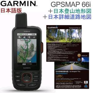 Garmin Gpsmap 78s Marine Portable GPS 010-00864-01
