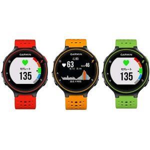 期間限定フィルム付 フォアアスリート235J(ForeAthlete235J) [日本語版 正規品 1年保証]GPS専門店 NEWファームウェア出荷GARMIN(ガーミン)|ida-online|02