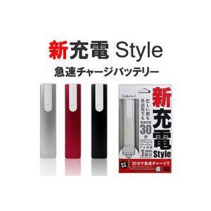 ●SALE セール●ADSEC 30分急速充電 バッテリー 2000mAh ida-online