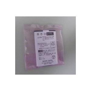 【CM11、AGN3100、3000、AGN1100、AGN1000用】リチウムイオンバッテリー[1100mAh] ida-online
