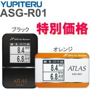 【特別価格】ATLAS(ASG-R01)日本語表示GPS 距離・速度・ペースをリアルタイムに表示!|ida-online