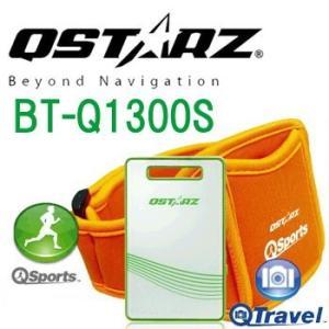 【限定特価!!】BT-Q1300S【Bluetooth、最大10Hz出力可能】GPSロガー&レシーバー ☆安心の2年保証付き|ida-online