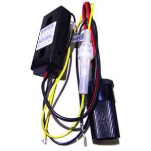 CUBE-7100用 電源直結コード