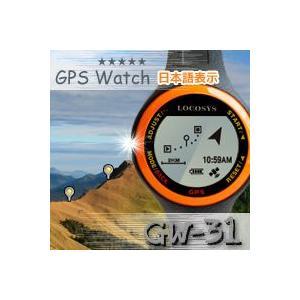 GW-31 GPSウォッチ  locosys社|ida-online