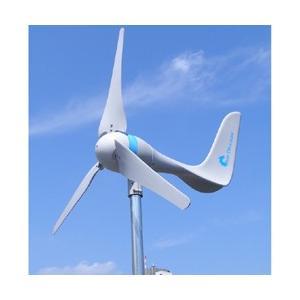 [風で電力を確保]エアードラゴン600W [Air Dragon 600W] ida-online