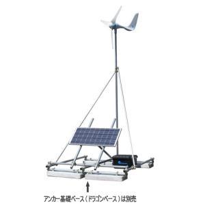 エアードラゴン・【スタンダード】 [ハイブリッドシステム1200Wh] ida-online