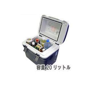 【CT20DC】 ポータブル冷温庫 (冷温ボックス) 20リットル ida-online