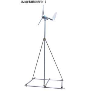 ドラゴンタワー 【DT-350】 ida-online